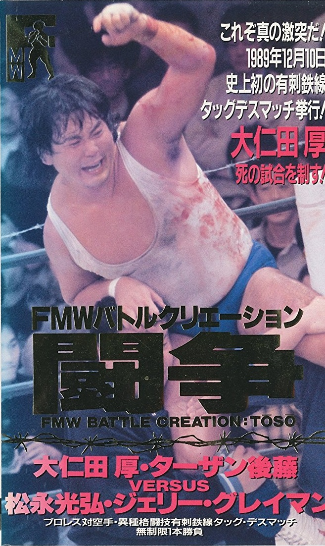 FMW Battle Creation.jpg